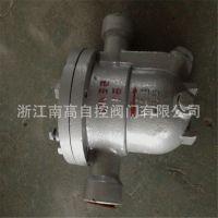 CS11H-25C DN40 专业生产 内螺纹自由浮球式疏水阀 蒸汽疏水阀