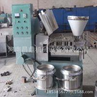 食用油压榨机商用家用压油机 全自动花生菜籽芝麻螺旋榨油机