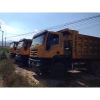 山西鸿运二手车信息部出售各类二手工程豪沃专用货车自卸车 挖机 宽体 装载机