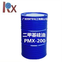 低价供应 道康宁 MEM-1728 线油 乳液硅油 硅蜡 高速线油 200KG装