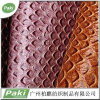 现货供应PU 人造革 手袋文具装饰人造革皮料 高档PU皮革 蛇纹皮料