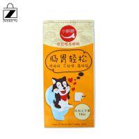 广州工厂直销调味品复合拉链袋 食品塑料包装袋 纤维粉末包装袋