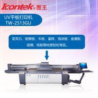 图王3D浮雕光油效果UV平板打印机