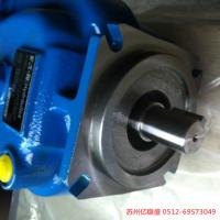 ?现货威格士单联柱塞泵:PVH057R01AA10A250000001AE1AB010A