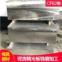 经营铬12钼钒价格铬钼钒合金钢工具钢材规格齐全