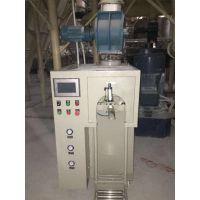 硅微粉包装机 硅微粉自动定量灌装机