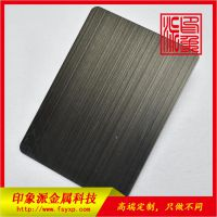 供应正品304拉丝青古铜发黑不锈钢镀铜板