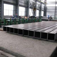 湖南Q235B 100*100建筑装饰用方矩管生产厂家