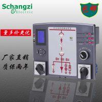 上海常自无线测温操控装置/无源远程控制智能操控YD-6300