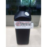理光G5喷头清洗液 UV打印机清洗剂 强力