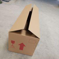 无锡直销纸箱 电器物流包装箱 纸箱定制厂家 平口箱定制