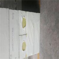 建筑外墙保温钢丝网岩棉板50mm厚生厂商
