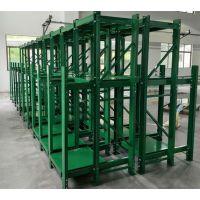 深圳五金模具货架 模具常用货架 模具货架制造厂家