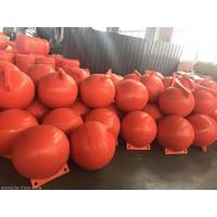 海滨警戒线浮漂40厘米双耳塑料浮球型号