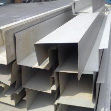 重庆304不锈钢天沟 304排水天沟 201不锈钢天沟 厂房屋顶排水沟定制