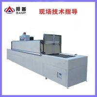 青稞微波熟化设备/邦普连续式熟化设备/食品加工干燥机械
