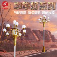 厂家定制中华灯 市政工程道路照明灯 8米12米15米LED中华灯路灯