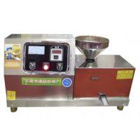 扬中家庭微型榨油机 小型榨油机厂家 强烈推荐