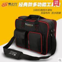 厂家生产多功能工具包加厚手提单肩包工具袋