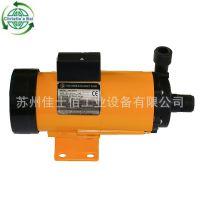 NH-100PX-F日本PANWORLD 世博磁力泵耐酸碱耐腐蚀磁力泵