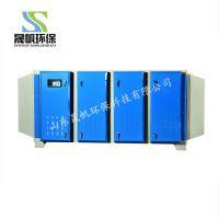 光氧催化净化器设备净化效果 废气处理设备