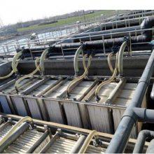 定做污水处理专用mbr膜生物反应器设备 mbr膜元件 浸没式超滤在陕西省西安市长安区蓝田县周至县哪有