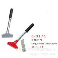 批发超宝C-017C长柄铲刀云石铲刀瓷砖除胶铲子地板清洁玻璃刮刀