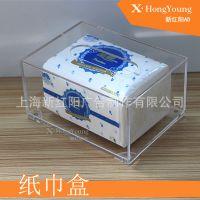 定制亚克力居家纸巾盒桌面塑料方巾盒收纳盒透明餐巾纸盒