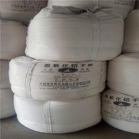 厂家直销长城氢氧化铝 无机阻燃剂 塑料阻燃剂 无氯阻燃剂 现货供应