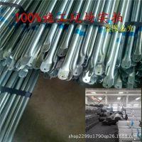 厂家加工订做农业种植温室大棚用热镀锌热浸锌钢管 大棚钢管