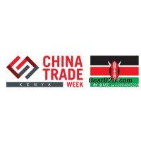 2019年肯尼亚中国建材展览会-中国区总代理