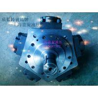 意旋液压JMDG16-2000锚机液压马达