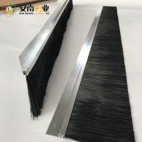 厂家供应不锈钢丝条刷 波纹尼龙丝条刷 毛刷条 密封铁皮刷