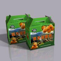 枇杷彩盒定做 三层瓦楞纸彩盒纸盒 包装印刷厂直供水果手提礼盒