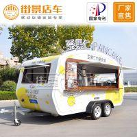 厂家直销电动餐车 多功能美食车 移动小吃车 烧烤美食车支持定制