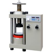 KL-2000Y水泥砖瓦专用全自动压力试验机