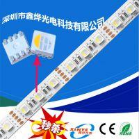 XY5050RGB led灯带5050rgb 全彩灯条暖白/正白 低压12V