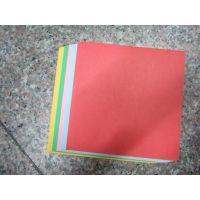 手工纸,彩色儿童手工纸,儿童用纸
