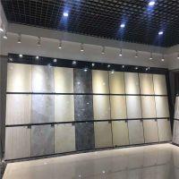 300600陶瓷货架@东莞瓷砖货架批发@临沂瓷砖展厅装修