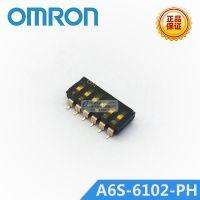A6S-6102-H DIP开关 欧姆龙/OMRON原装正品 千洲