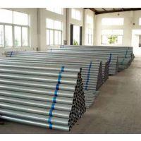 云南昆明镀锌管厂家 燃气管代理 其他镀锌产品