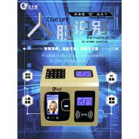 YK623食堂人脸识别机人脸消费系统