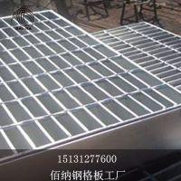 热镀锌钢格板 佰纳格栅板 钢格板厂厂家直销不锈钢钢格栅