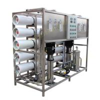 鹤壁纯净水设备 车用尿素液生产设备鹤壁2吨反渗透纯净水设备
