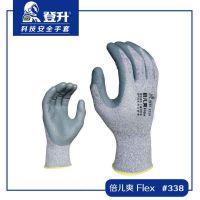 舒适透气手套生产厂家