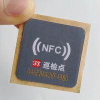 NFC智能标签 NTAG 213芯片 144Bytes容量 兼容NFC手机贴纸