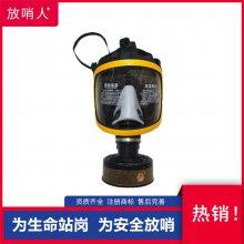 霍尼韦尔(巴固)1710643蓝色全面罩防毒面具 防护面罩