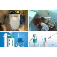 苏州相城区马桶维修(座便器)洁具维修,装节水配件。