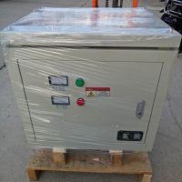 钰蓬制造商直销SG-75KVA三相隔离变压器380V转240V230V220V电压订做75千瓦