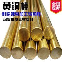 现货进口黄铜板材/黄铜棒C3710黄铜的熔点